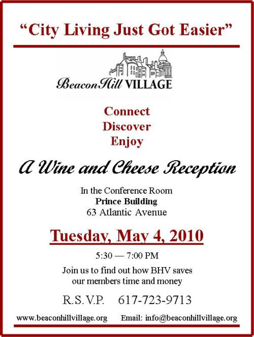 BeaconHillVillageWine_and_Cheese_InvitationMay_2010