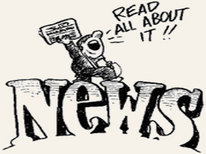 read all about it news tan logo