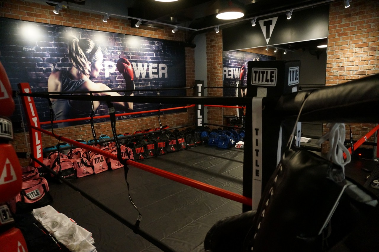 A full ring allows for the option of mitt work and other boxing techniques, personal training available.